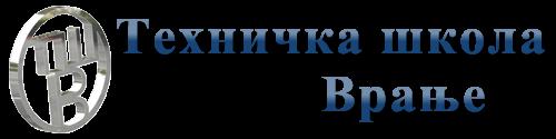 E-nastava Tehnička škola Vranje